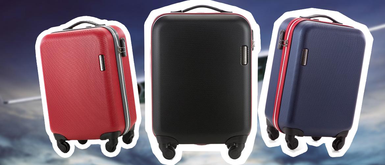 Wittchen 56-3-610-10 — самый практичный чемодан для ручной клади
