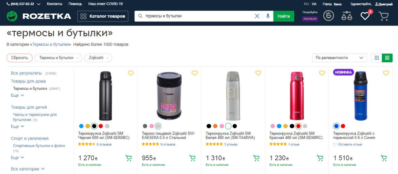 Rozetka - самый популярный интернет магазин термосов